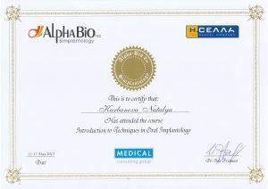 knv-alfa-bio-2015