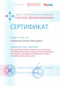 knv-audit-2014